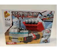 Építő harci jármű 6+év 633004-B