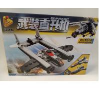 Építő katonai jármű 6+év 633005D