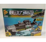 Építő katonai jármű 6+év No.633003B