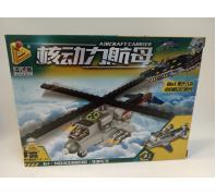 Építő katonai jármű 6+év No.633003G