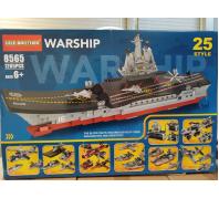 Építő katonai hajó készlet 6+év No.8565